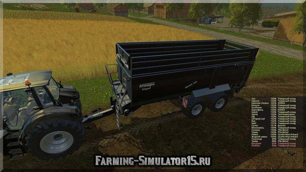Мод прицепа Krampe Bandit 750 Pellets v 2.0 Farming Simulator 2015