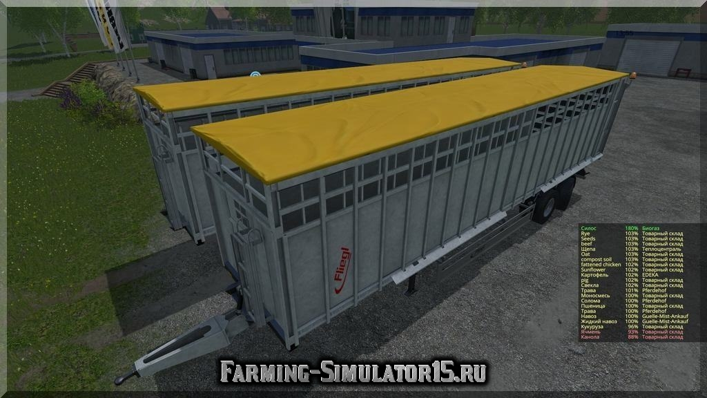Моды для Farming Simulator 2015 Карты скачать