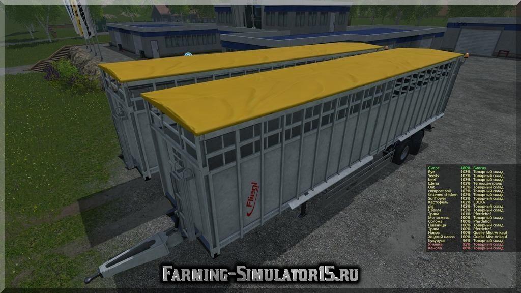 Мод прицепа для животных Fliegl Vieh Transport Pack Farming Simulator 2015