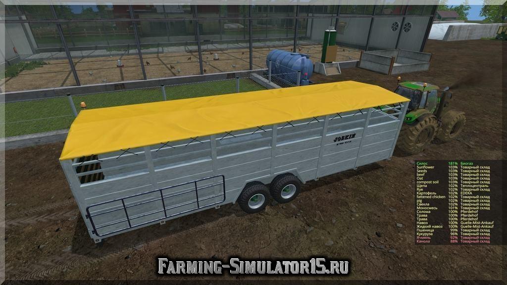 Мод прицепа для животных Joskin Betimax RDS7500 v4.3 Farming Simulator 2015