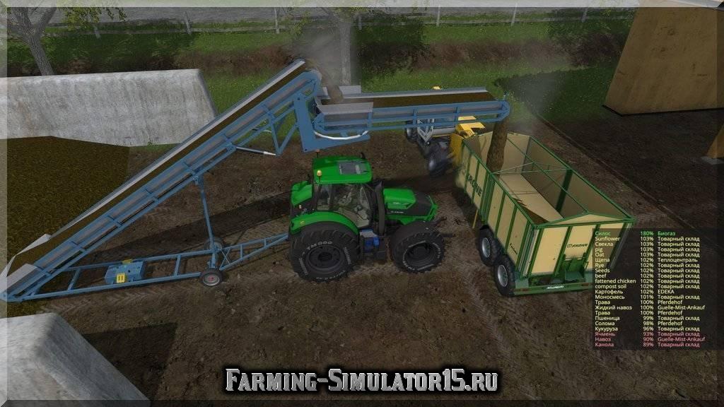 Мод Conveyor belt v 2.1.4b Farming Simulator 2015