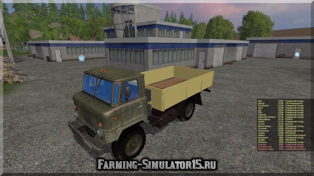 Мод грузовика ГАЗ GAZ 66 v 1.0 Farming Simulator 2015