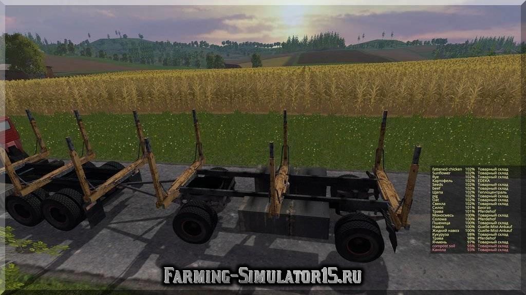 Мод прицепа GKB Forest Edition v 1.0 Farming Simulator 15