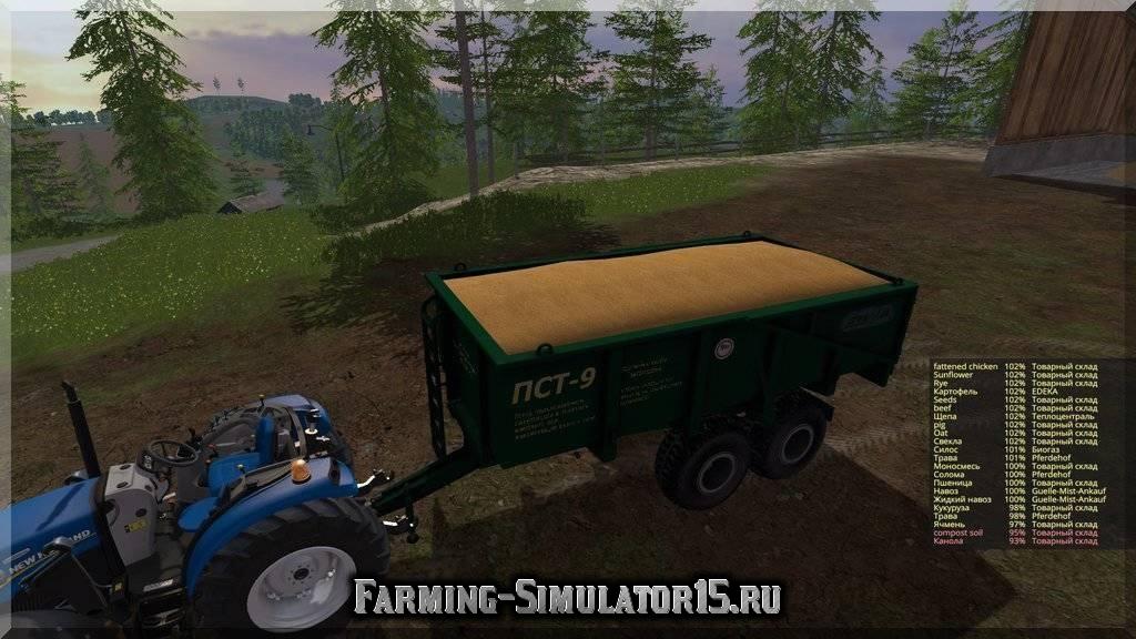 Скачать Моды Для Farming Simulator 2015 Пст 9 - фото 2