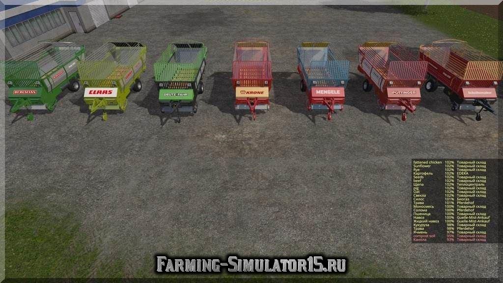 Мод ПАК прицепов Loader Big 01 v 1.0 Farming Simulator 2015