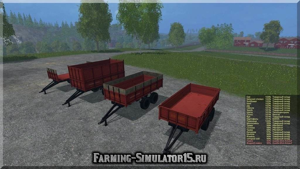 Мод ПАК прицепов PTU 7.5 v 1.0 Farming Simulator 15