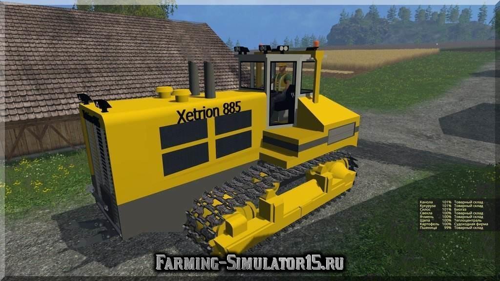 Мод трактора Xetrion 885 v 1.0 beta Farming Simulator 15