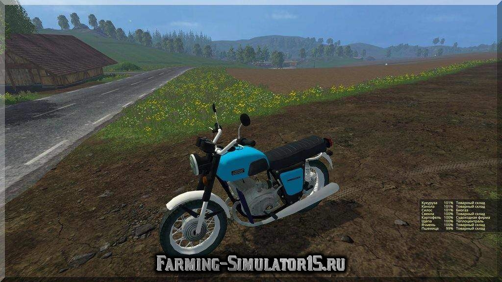 скачать мод на мотоцикл для farming simulator 2017