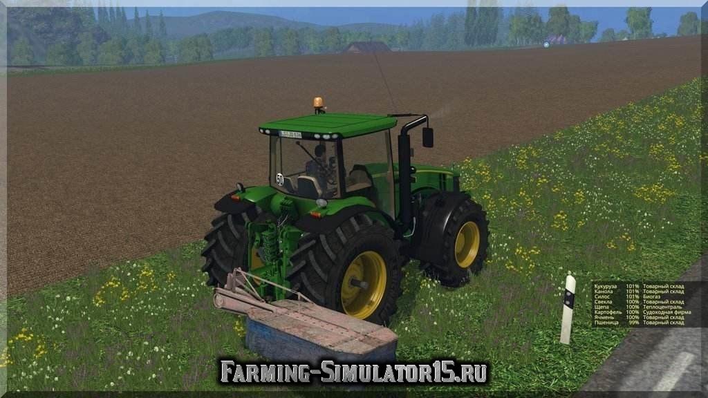 Мод косилки Z 173 v 1.0 Farming Simulator 15