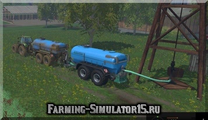 Мод Zunhammer Water U. Milktrailer V 2.0.1 Farming Simulator 2015
