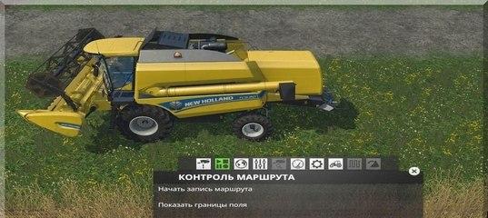 Мод скрипта Курсплей Courseplay v.4.01.0101 dev Farming Simulator 15