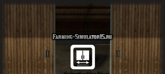 Мод Animation Map Trigger v1.0.2 Farming Simulator 15