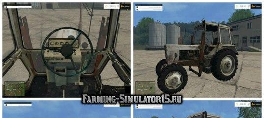Мод «Беларус МТЗ 82 ПКУ» для Фермер Симулятор 2017