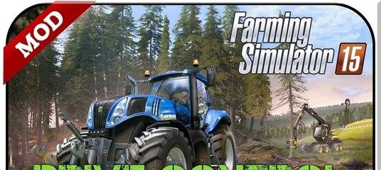 Мод Drive control v 3.80 Farming Simulator 15