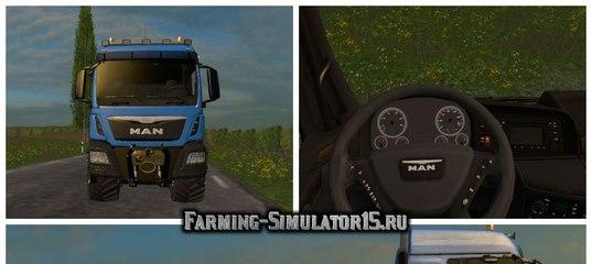 Мод грузовик MAN AGRAR 8x8 v 2.0 Farming Simulator 2015