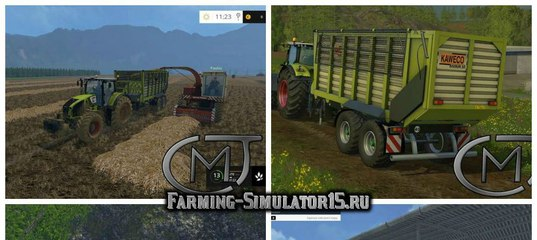 Мод прицеп KAWECO Radium 50 v 1.2 Farming Simulator 15