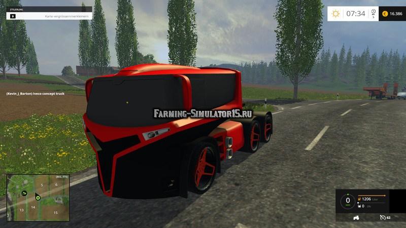 Скачать мод для Farming Simulator 2015 Грузовики