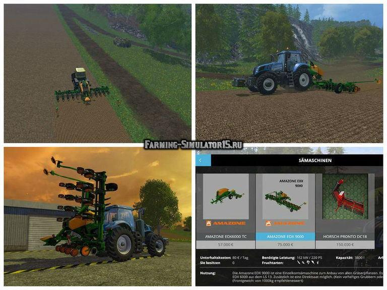 Как менять семена в farming simulator 2018