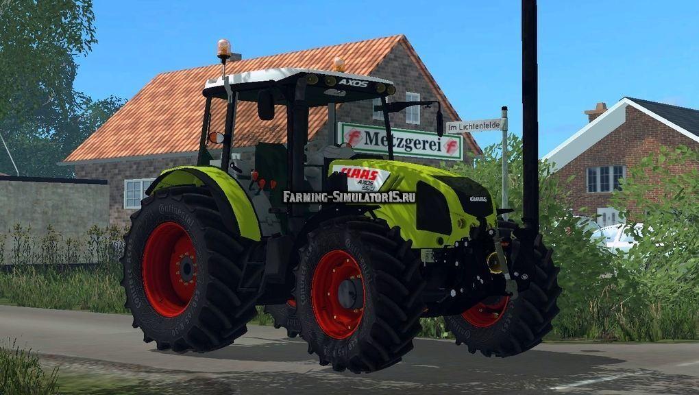 Мод трактор Claas Axos 330 V 1.1 Farming Simulator 2015