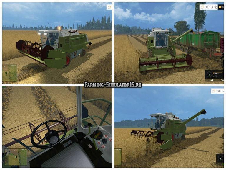 Мод комбайн Claas Dominator 86 v 1.5B Farming Simulator 2015