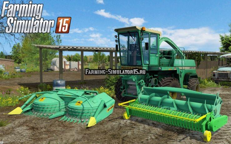 Farming Simulator 2015 Моды Комбайны Дон