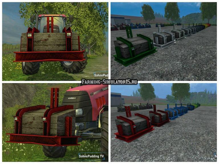 Мод противовес Eigenbau Frontgewicht 1000KG v 1.5 Farming Simulator 15