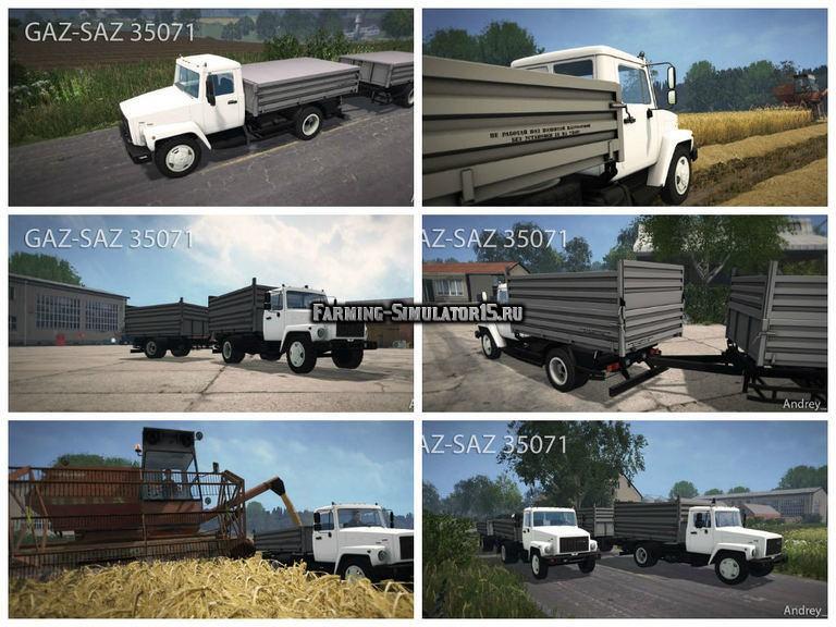 Мод ПАК грузовик ГАЗ САЗ GAZ-SAZ 35071 & Modul Pack v 1.0 Farming Simulator 2015