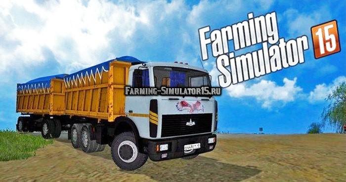 моды для Farming Simulator 2015 маз 5516 с прицепом скачать - фото 11