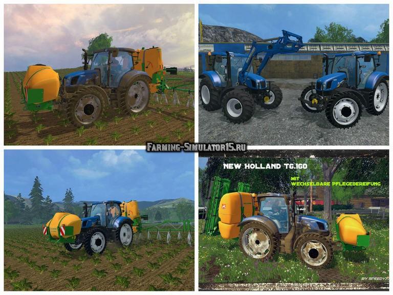 Мод трактор New Holland T6.160 v 1.05 Wechselbare Bereifung Farming Simulator 15