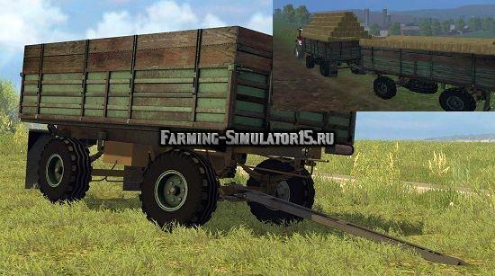 Мод прицеп Remorca RM2 Farming Simulator 2015