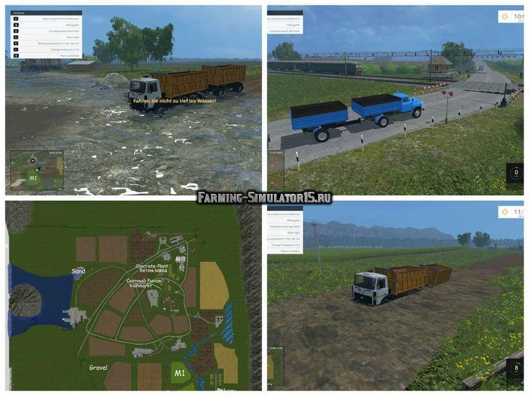 Мод карта Самара Волга Samara Volga FS15 v 2.0 Farming Simulator 15