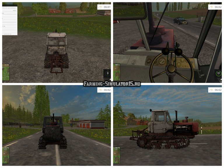 Мод трактор T-150-05-09 v 2.0 Farming Simulator 15