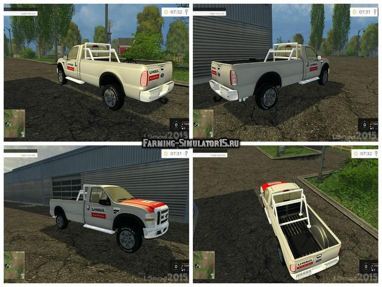 Мод автомобиль UHAUL F-250 V1 Farming Simulator 2015