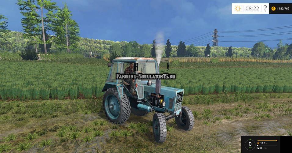 Мод трактор МТЗ Беларус MTZ-80 Blue Farming Simulator 15