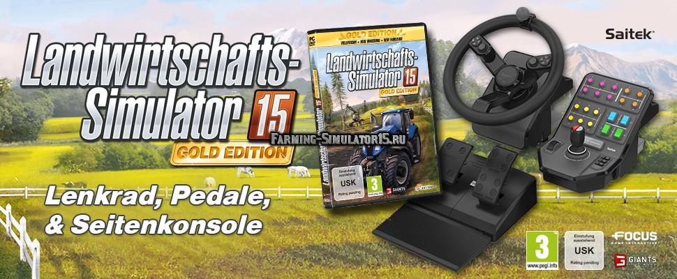 Farming Simulator 2015 Gold Edition Видео