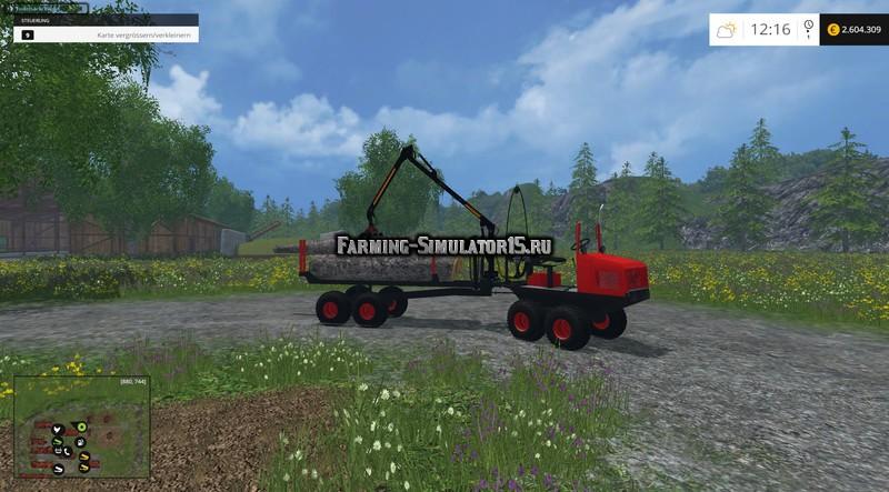 Мод Alstor8x8 v 1.1 Farming Simulator 15