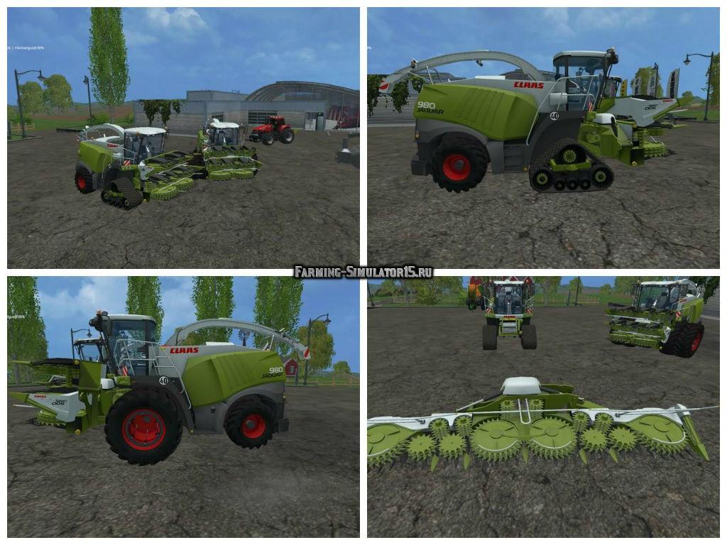 Мод комбайны CLAAS JAGUAR 980 COMBINE V2.2 Farming Simulator 2015