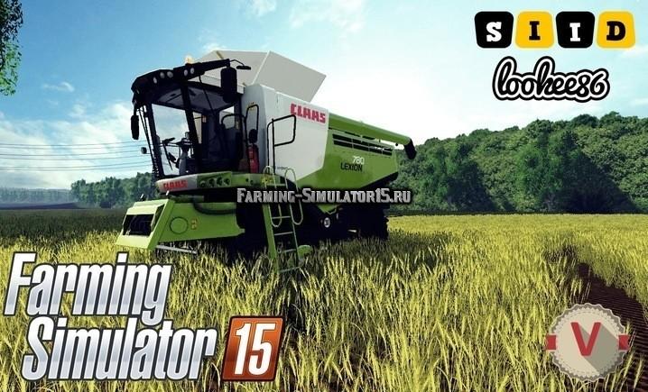 Мод комбайн Claas Lexion 780 TT v 1.1 Farming Simulator 2015