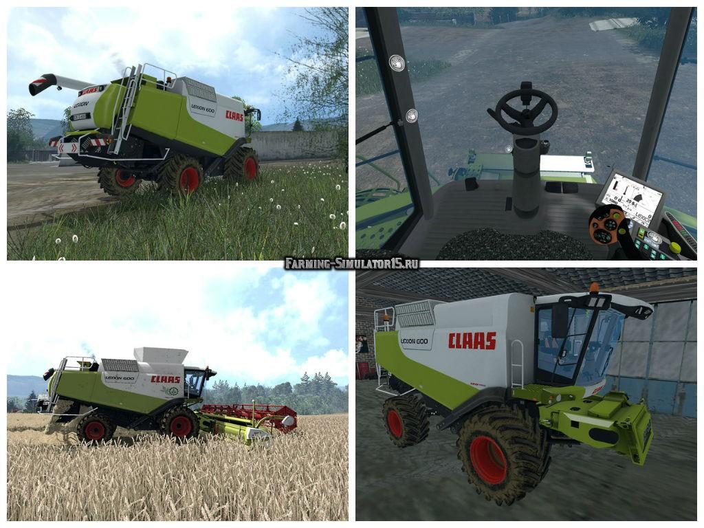 Мод комбайн Claas Lexion 600 v 1.0 Farming Simulator 2015