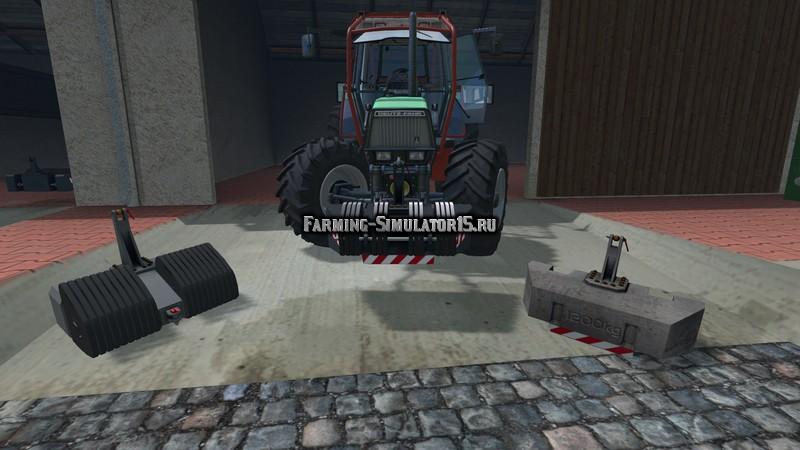 Мод противовесы Frontgewichte v 1.0 Farming Simulator 15