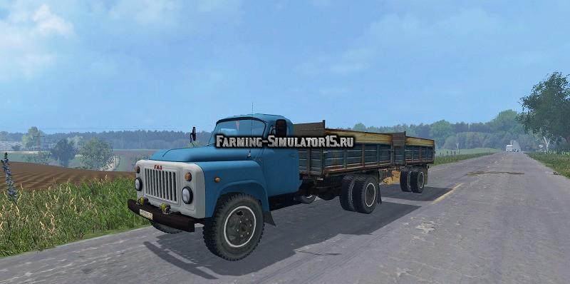 Мод грузовик ГАЗ GAZ 53 & Trailer v 1.0 Фермер Симулятор 2015