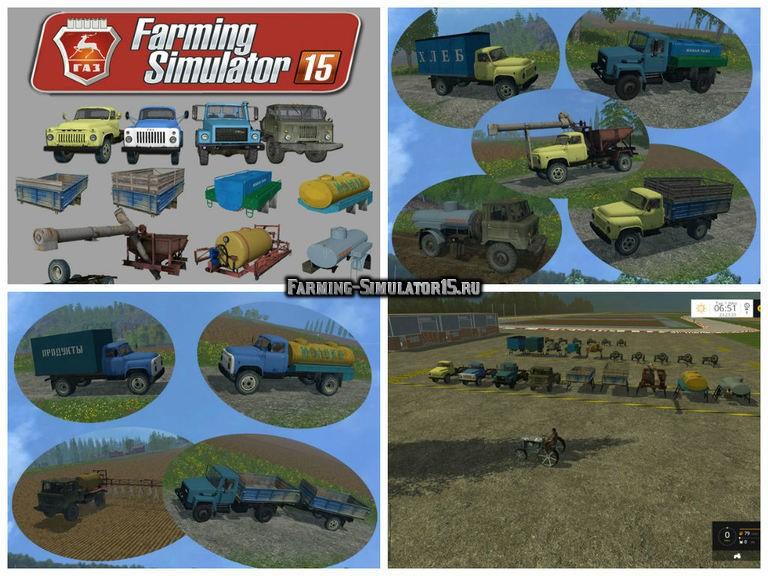 Как установить карту в farming simulator 2015 | mods-fs. Net.