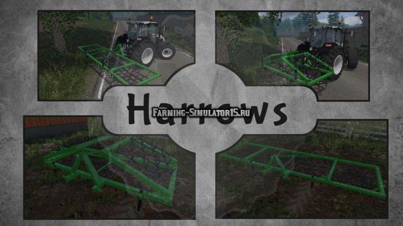Мод культиватор Harrows v 1.0 Farming Simulator 15