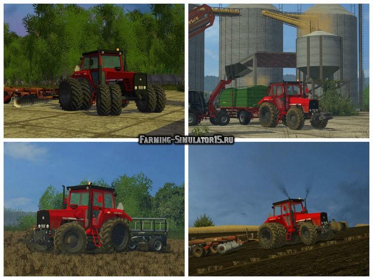 Мод трактор IMT 5210 V1.0 Farming Simulator 15