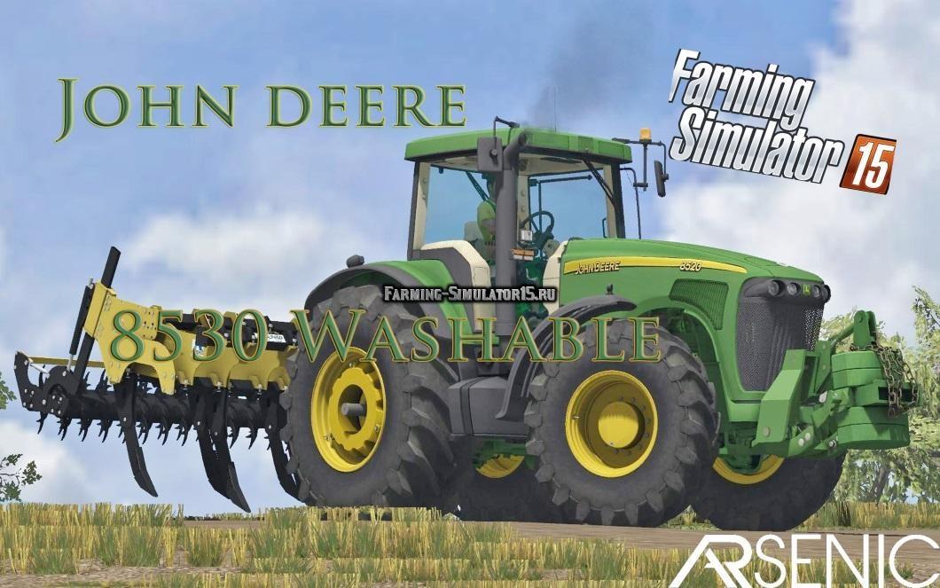 Мод трактор JOHN DEERE 8530 V1 Farming Simulator 2015