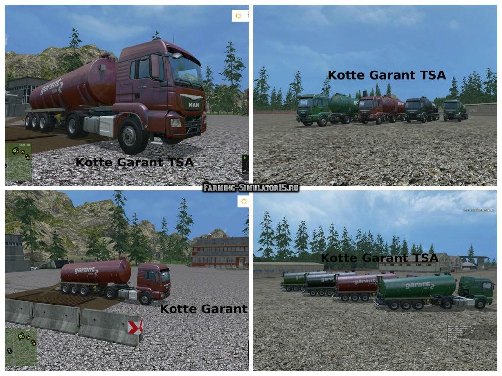 Мод цистерна Kotte Garant TSA v 1.1 Farming Simulator 15