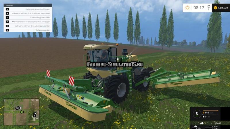 Мод самоходная косилка Krone Big M 500 v 1.0 Farming Simulator 15