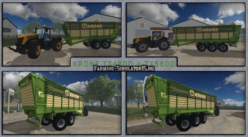 Мод прицеп Krone TX 460 & TX 560 D v 2.0 Textur Fix Farming Simulator 15