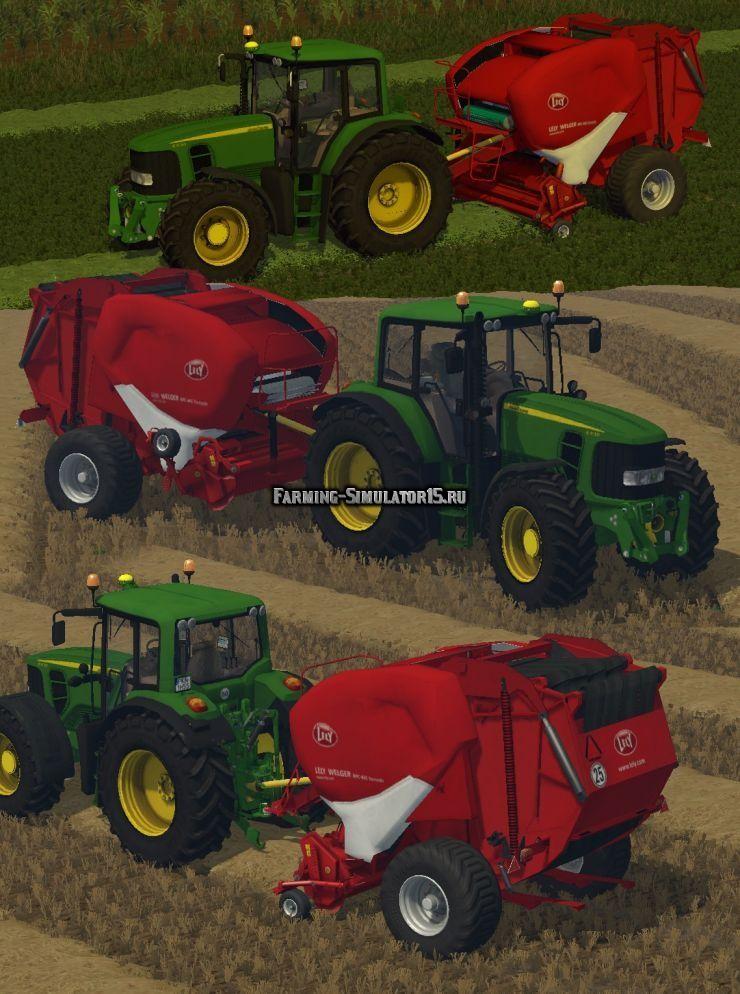 Мод тюкопресс LELY WELGER RP445 v 1.0 Farming Simulator 15