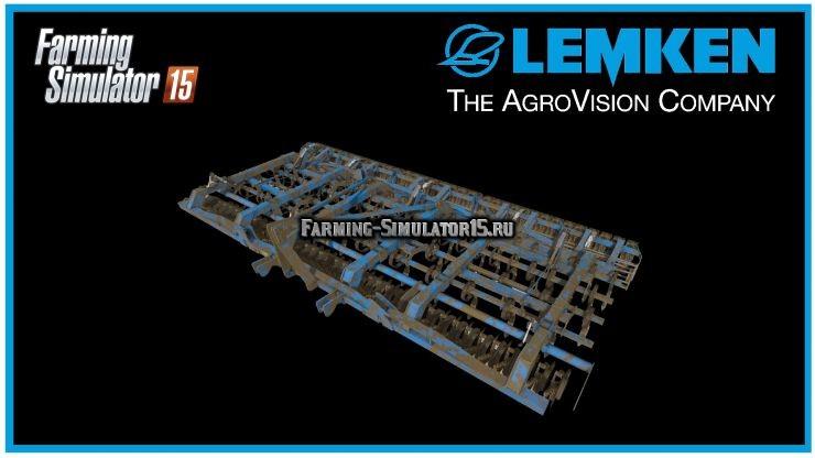 Мод культиватор Lemken Terraland v 1.0 Farming Simulator 2015
